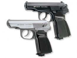 Пистолет МР-654К